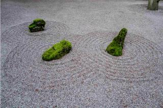 Patterns and rock induce meditation in this garden.